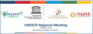 UNESCO Regional Meeting for the Arab States